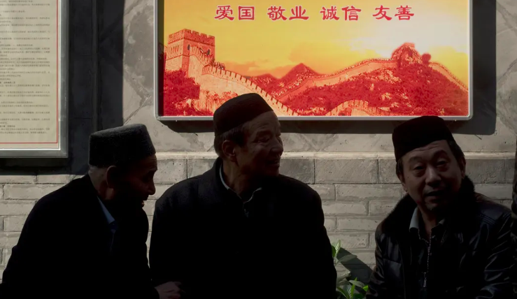 China's Muslims fear crackdown in ancient city of Xi'an