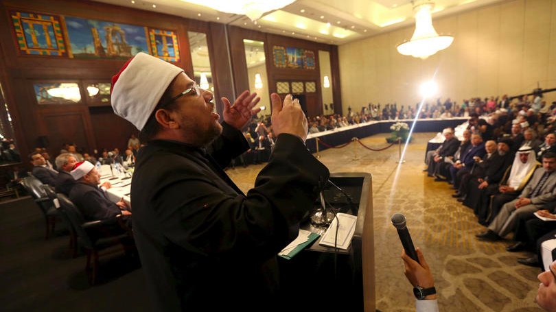 Egypt launches international academy for preachers, imams