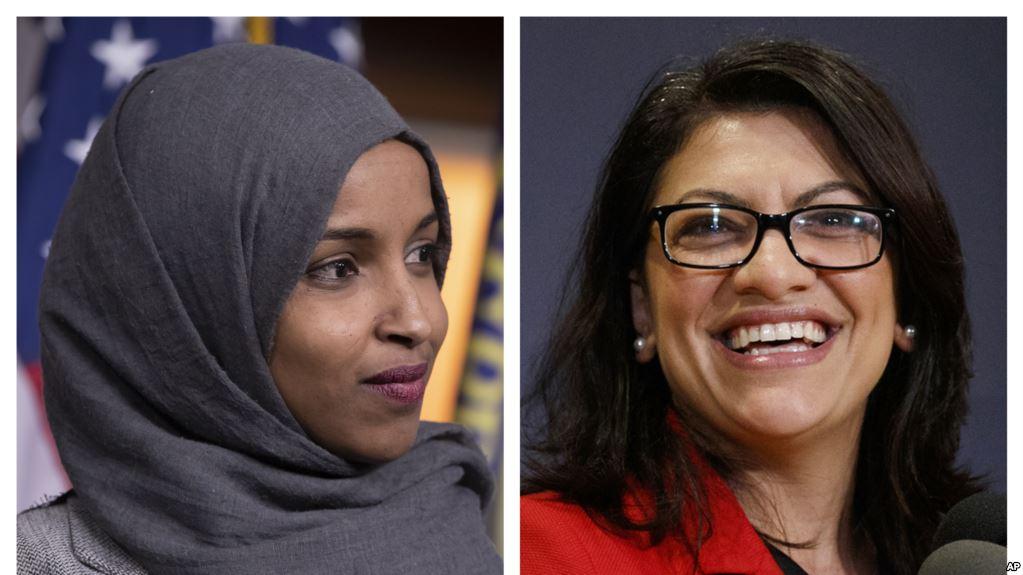Muslim-American Congresswomen Prompt Saudi Alarm
