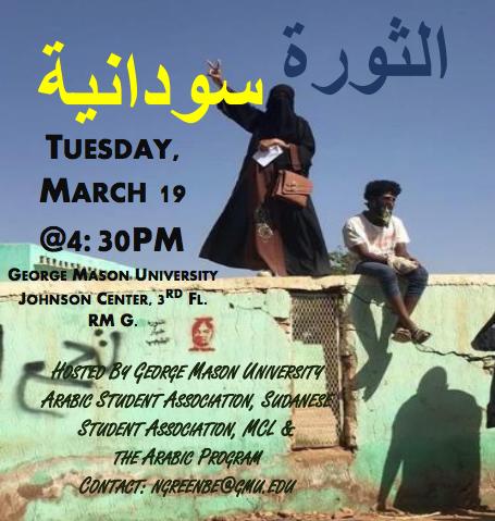 Revolution in Sudan