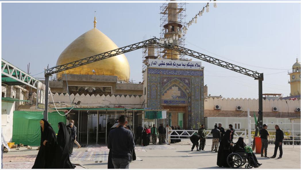 Conflict erupts over properties surrounding Samarra shrine