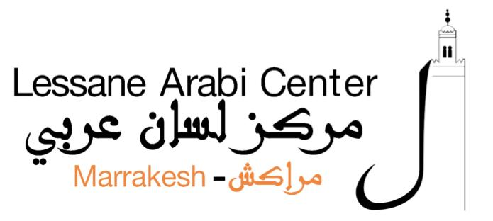 Lessane Arabi Center