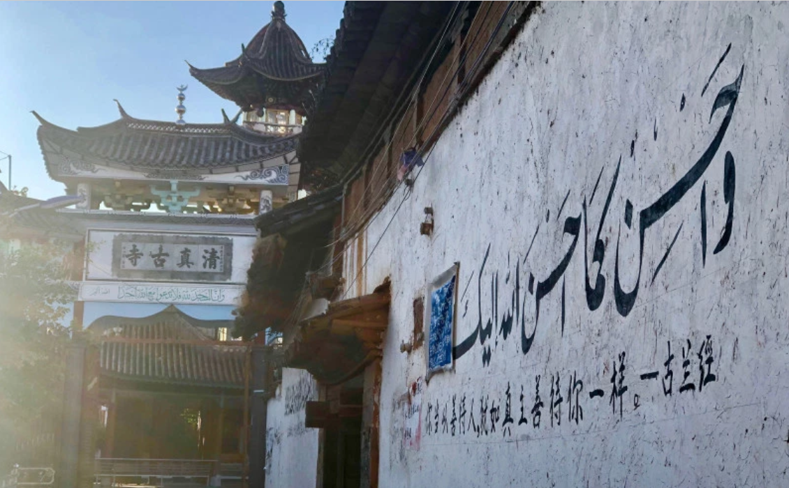 Chinese Muslims are struggling to follow their faith amid a growing crackdown.