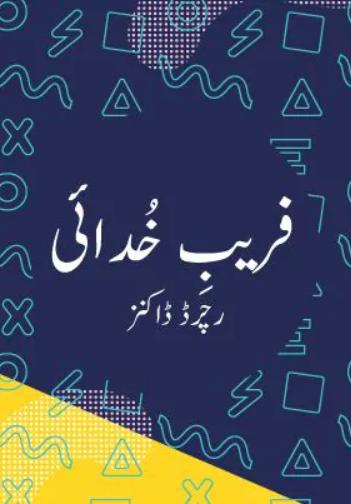 Translators aim to bring Richard Dawkins's books on atheism and evolution to a Muslim audience