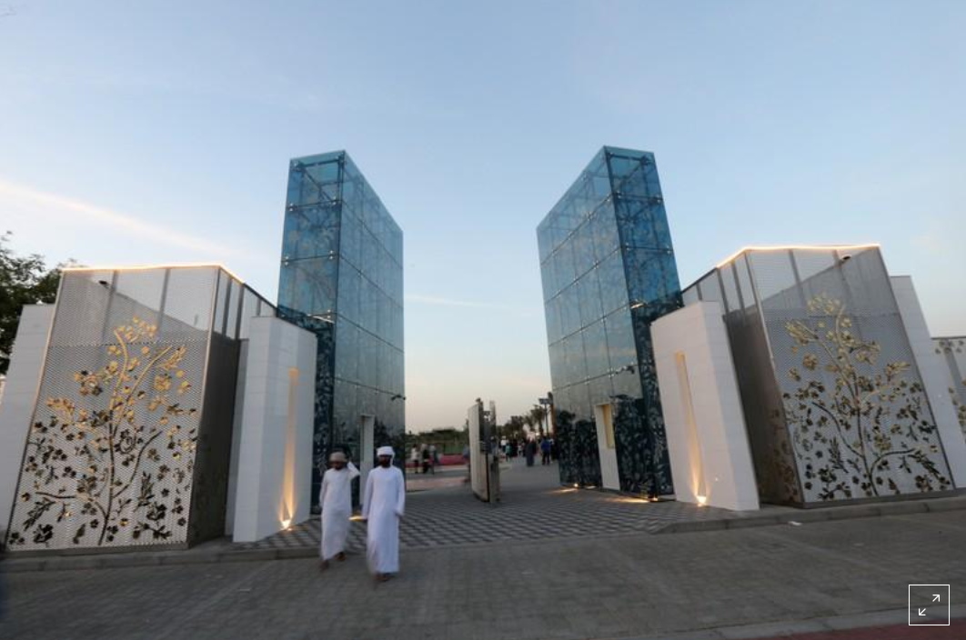 Dubai's 'Quranic Park' draws on Islam's holy text