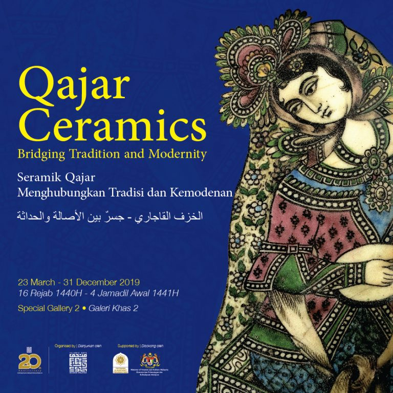 Qajar Ceramic: Bridging Tradition and Modernity