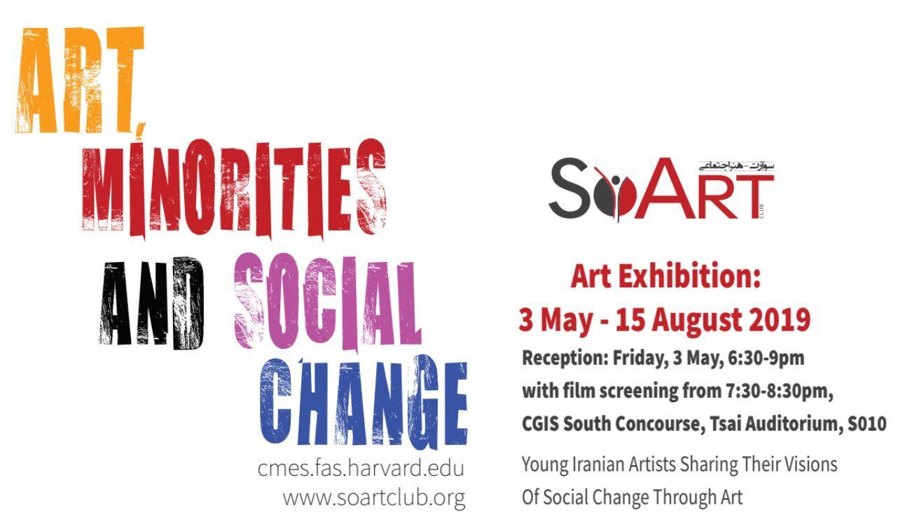 Art, Minorities, and Social Change Art Exhibition