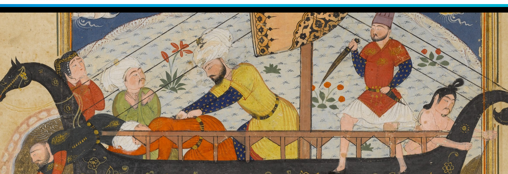 The Seas and the Mobility of Islamic Art