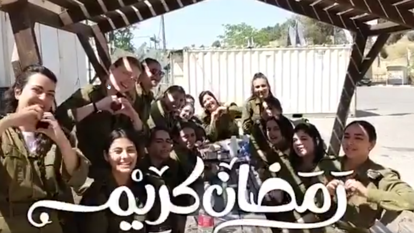 Female Israeli soldiers want to wish you a Happy Ramadan...from occupied Palestine