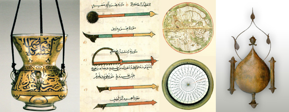 International Symposium on Islamic Phylosophy of Education & the Muslim Contributions to Science & Development