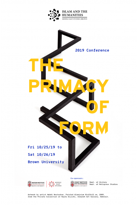 Islam and the Humanities 2019 Conference – Primacy of Form