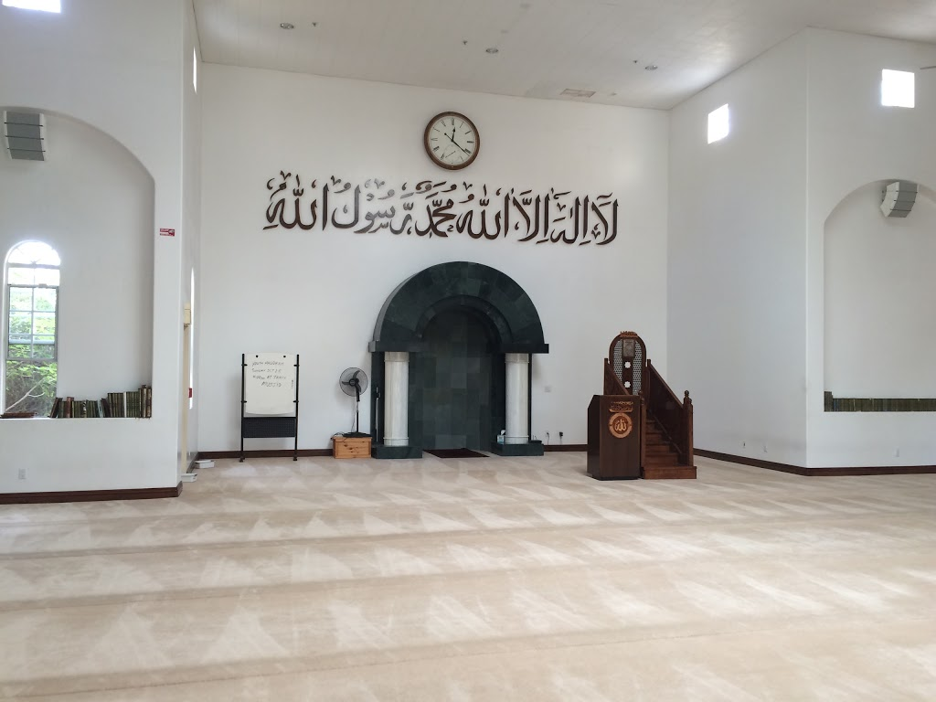 LAPD investigating package at Islamic Center of Northridge