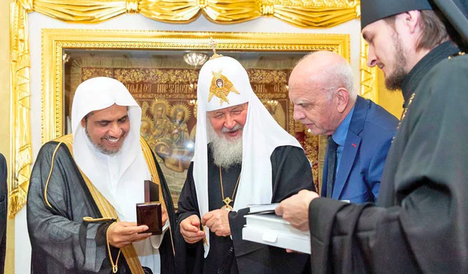 Muslim World League, Patriarchate of Moscow sign cooperation deal