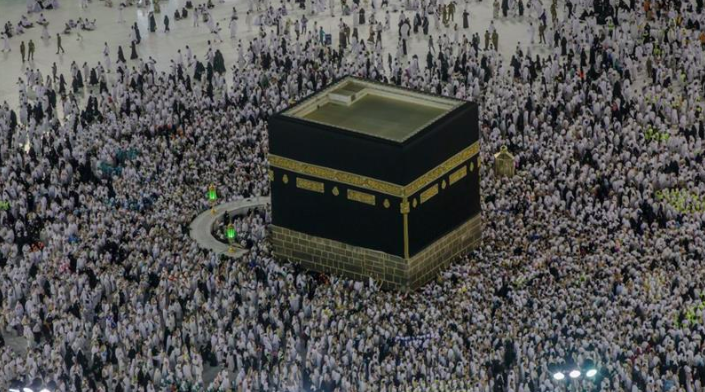 Saudi Arabia suspends Hajj visas for DR Congo over Ebola