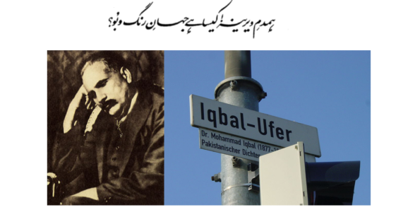 A Translation, Transliteration, and Commentary on Muhammad Iqbal's