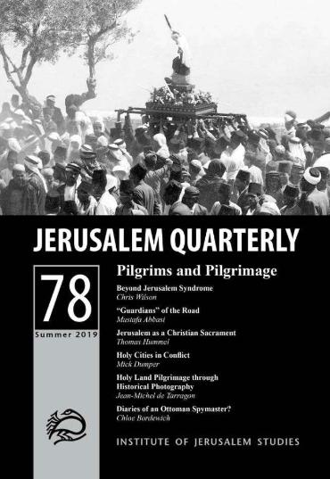 Jerusalem Quarterly