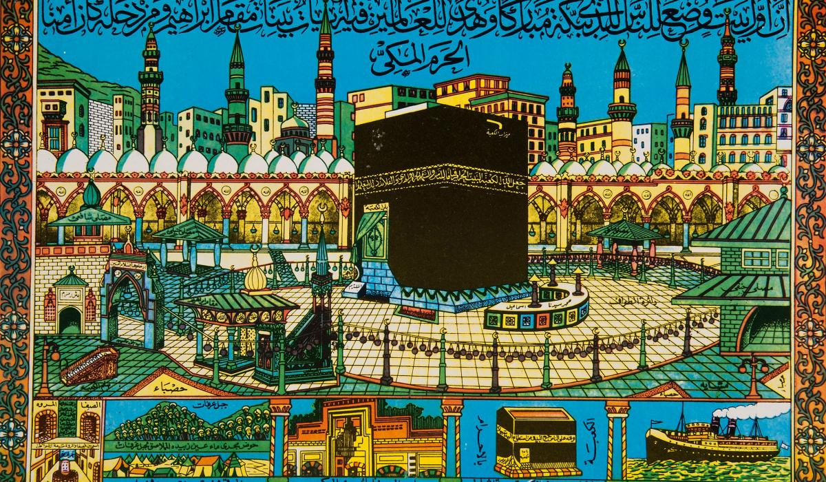 Longing for Mecca
