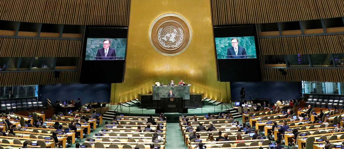 UN General Assembly 2019: All the Latest Updates