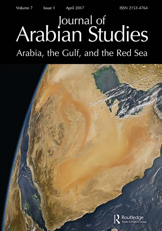 Journal of Arabian Studies