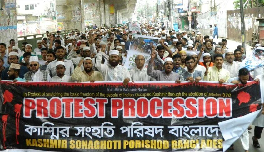 Bangladesh: March in Solidarity with Kashmir