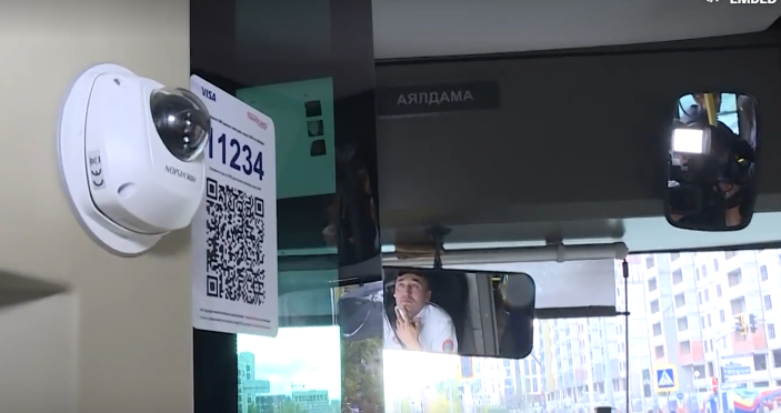 Chinese Facial Recognition Tech Rolls Out on Kazakh Buses