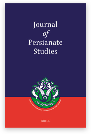 Journal of Persianate Studies