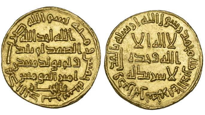 Coining it in: 1,300‑Year‑Old Islamic Dinar is Auctioned for £3.7m