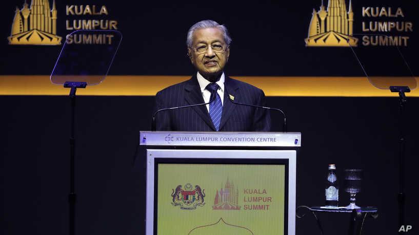 Islamic Summit Opens in Kuala Lumpur