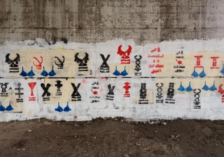 Art as Education: Street Art as a Precursor to Social Change | by Marwa Gadallah