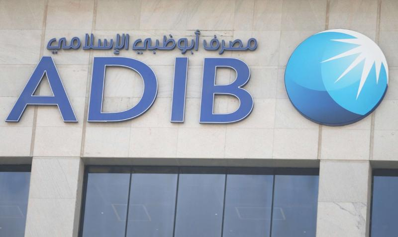 Dubai Islamic Bank Becomes One of World's Largest Islamic Lenders