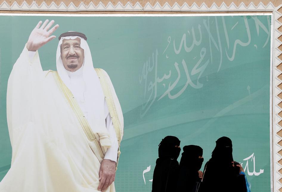 Saudi Arabia: Unrelenting Repression