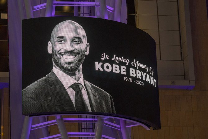 Sheikh Hamdan Joins Arab and Muslim Fans in Mourning Kobe Bryant's Death