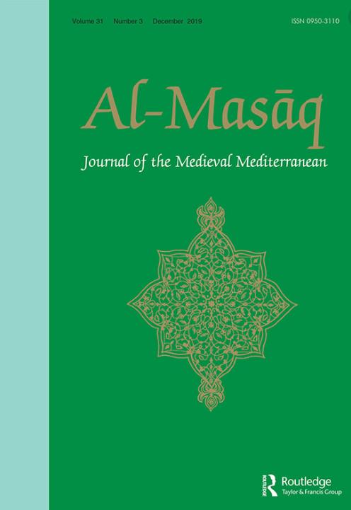 Al-Masaq