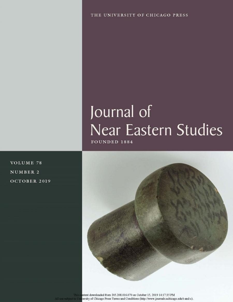 The Journal of Near Eastern Studies