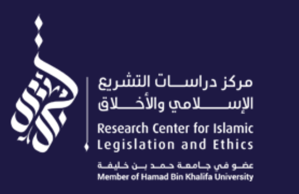 Center for Islamic Legislation and Ethics