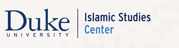 The Duke Islamic Studies Center