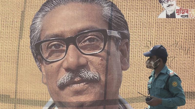 Coronavirus: Bangladesh Founder's Birth Centenary Event Postponed