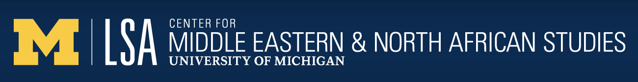 Center for Middle Eastern and North African Studies