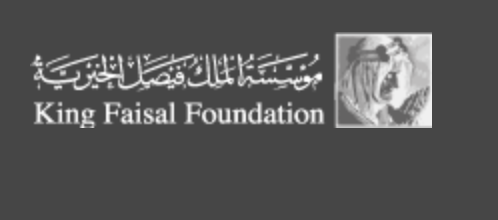 King Faisal Center for Research and Islamic Studies