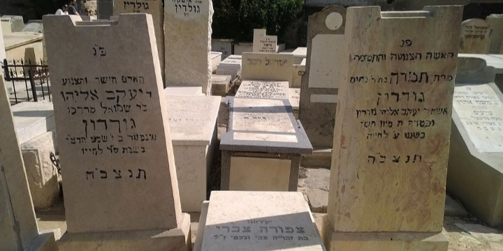 UK Government Amends Emergency Coronavirus Bill to Ensure Jewish and Muslim Burial Practices Are Respected