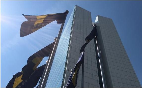Inside Europe: Bosnia Arab Investment