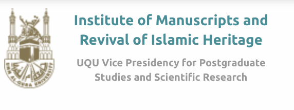 Institute of Manuscripts and Revival of Islamic Heritage
