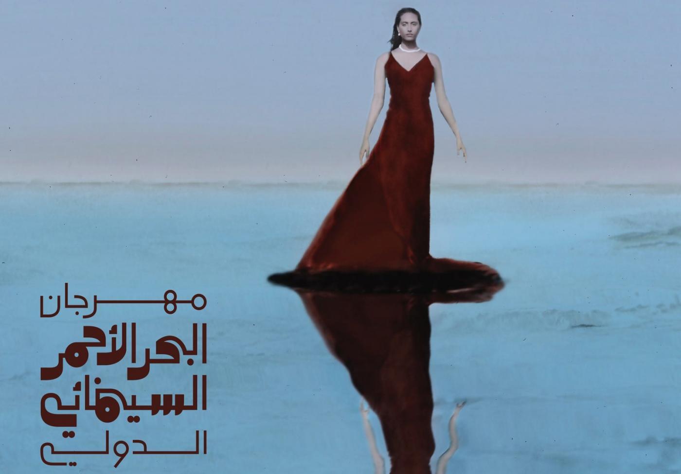 Saudi Arabia's Red Sea Film Festival Postponed Over Coronavirus Fears