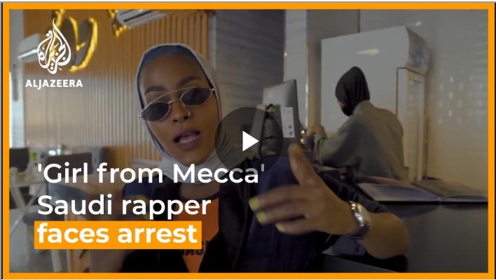 Mecca Governor Orders Arrest of Saudi Female Rapper