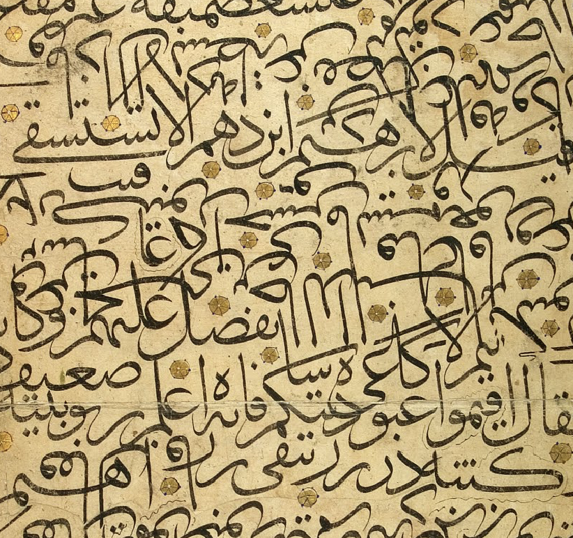Illuminated Korans