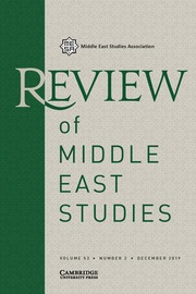 Review of Middle East Studies