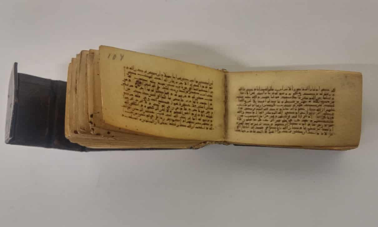 2,500 Rare Texts From Islamic World to Go Online for Free