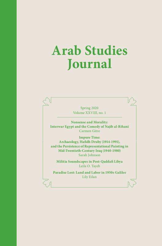Arab Studies Journal