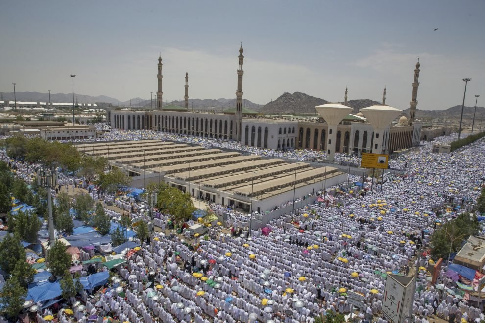 Saudi Arabia to Hold 'Very Limited' Hajj Due to Virus