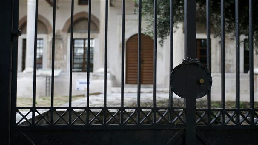 Greece: Muslim Prayer Hall Ordered Shut